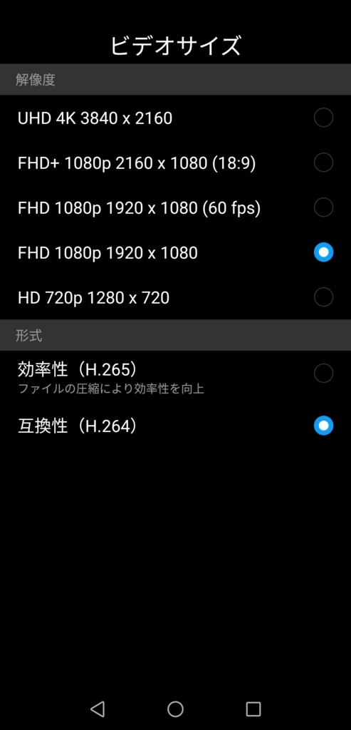 f:id:ukki0309:20180623153643j:plain