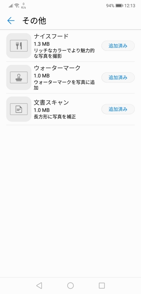 f:id:ukki0309:20180623154229j:plain