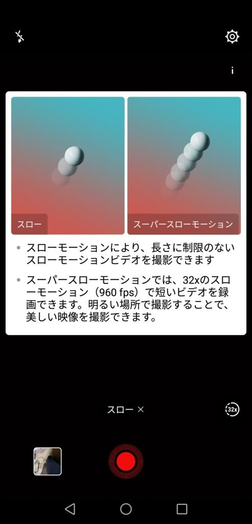 f:id:ukki0309:20180623154316j:plain