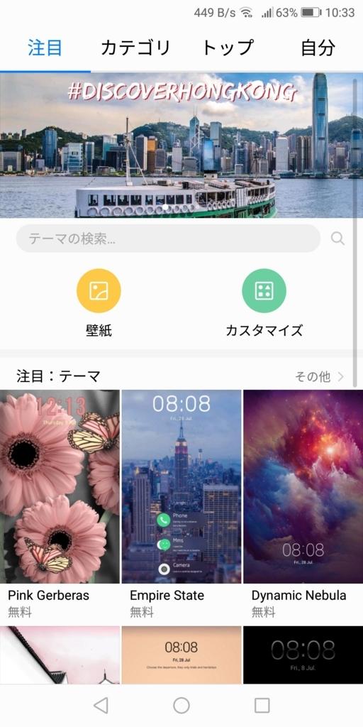 f:id:ukki0309:20180703203607j:plain