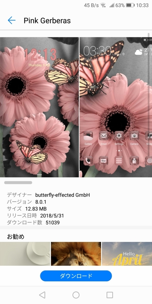 f:id:ukki0309:20180703203628j:plain