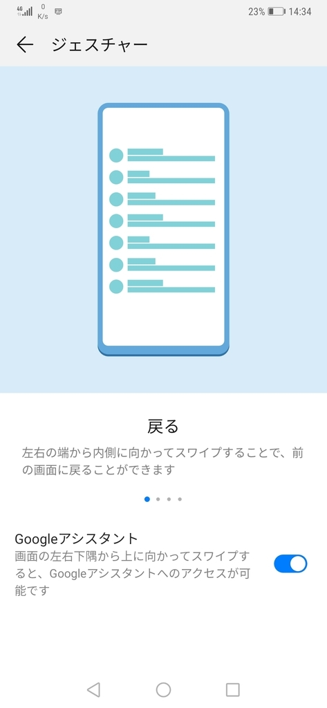 f:id:ukki0309:20181209153901j:plain