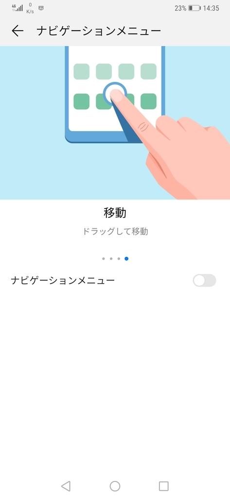 f:id:ukki0309:20181209154349j:plain