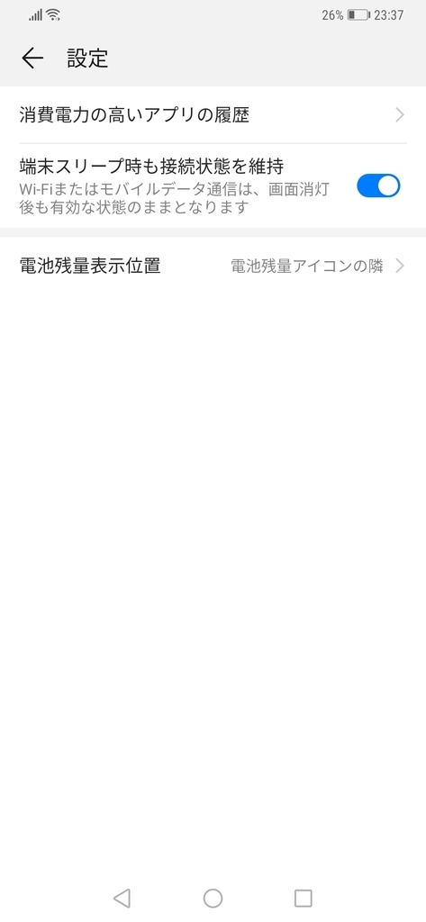 f:id:ukki0309:20181209162242j:plain