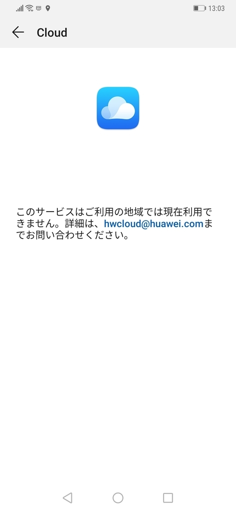 f:id:ukki0309:20181209163201j:plain