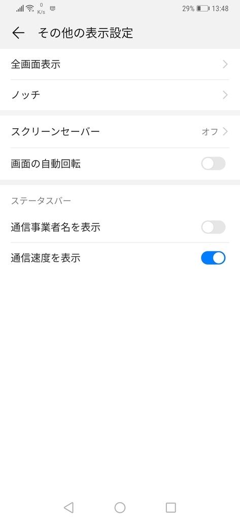 f:id:ukki0309:20181209163419j:plain