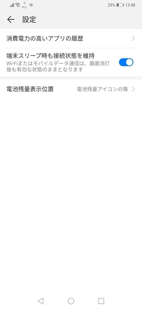 f:id:ukki0309:20181209163435j:plain