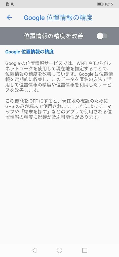 f:id:ukki0309:20181209204932j:plain