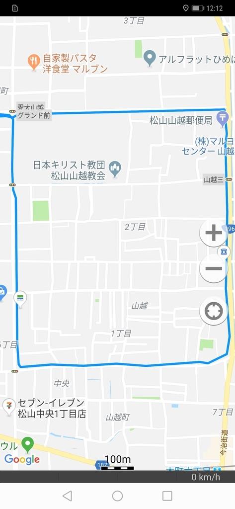 f:id:ukki0309:20181209205124j:plain