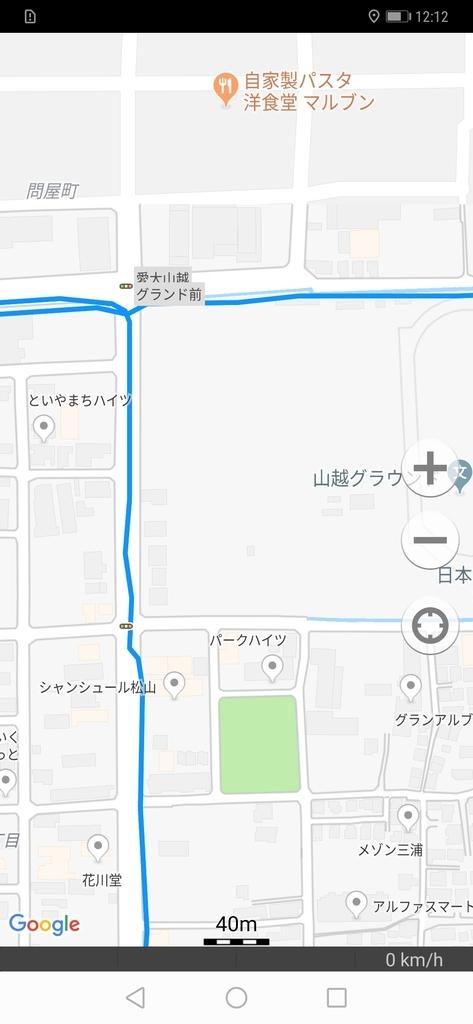 f:id:ukki0309:20181209205140j:plain