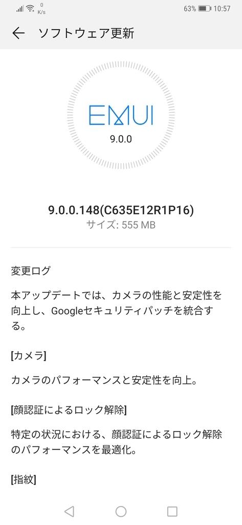 f:id:ukki0309:20190106000317j:plain