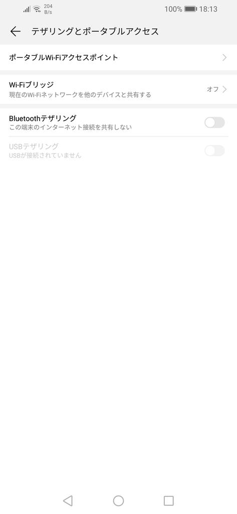 f:id:ukki0309:20190218195238j:plain