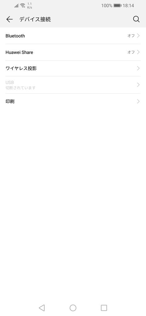 f:id:ukki0309:20190218195311j:plain