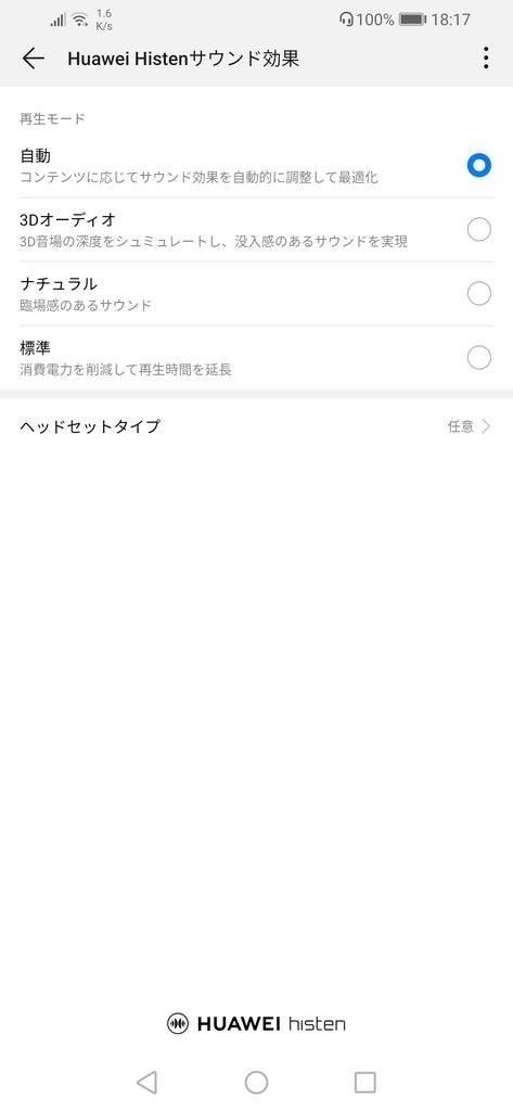 f:id:ukki0309:20190218195607j:plain