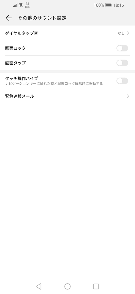 f:id:ukki0309:20190218195707j:plain