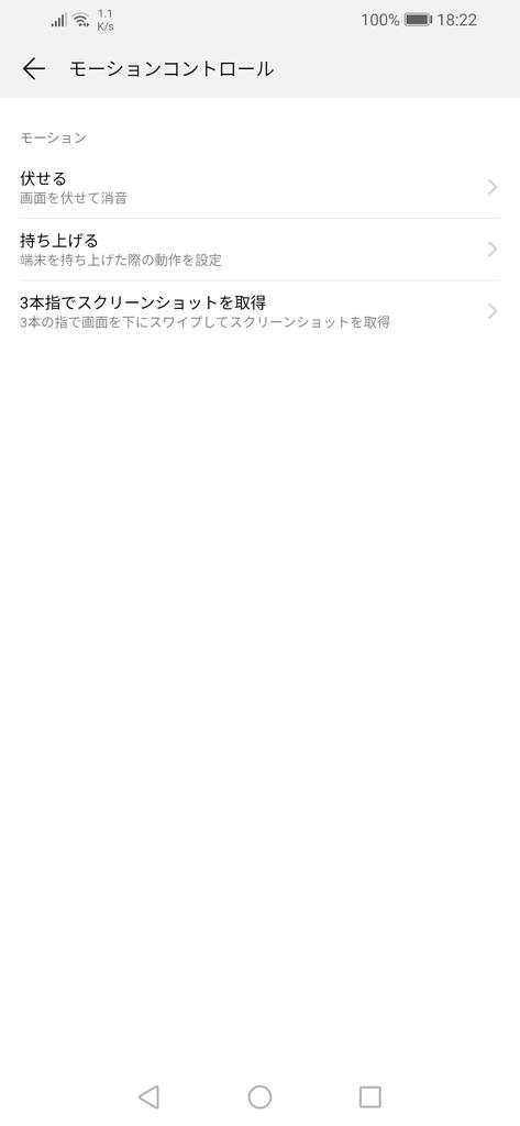 f:id:ukki0309:20190218200531j:plain
