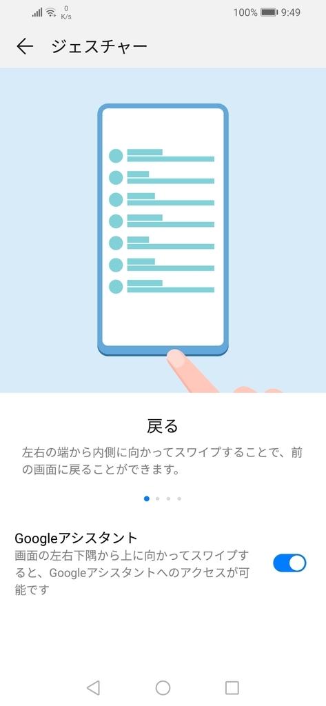 f:id:ukki0309:20190218202354j:plain