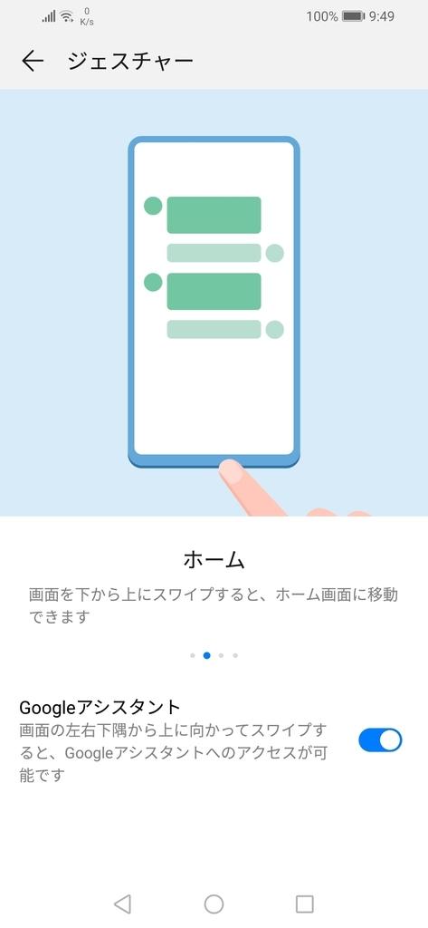 f:id:ukki0309:20190218202416j:plain