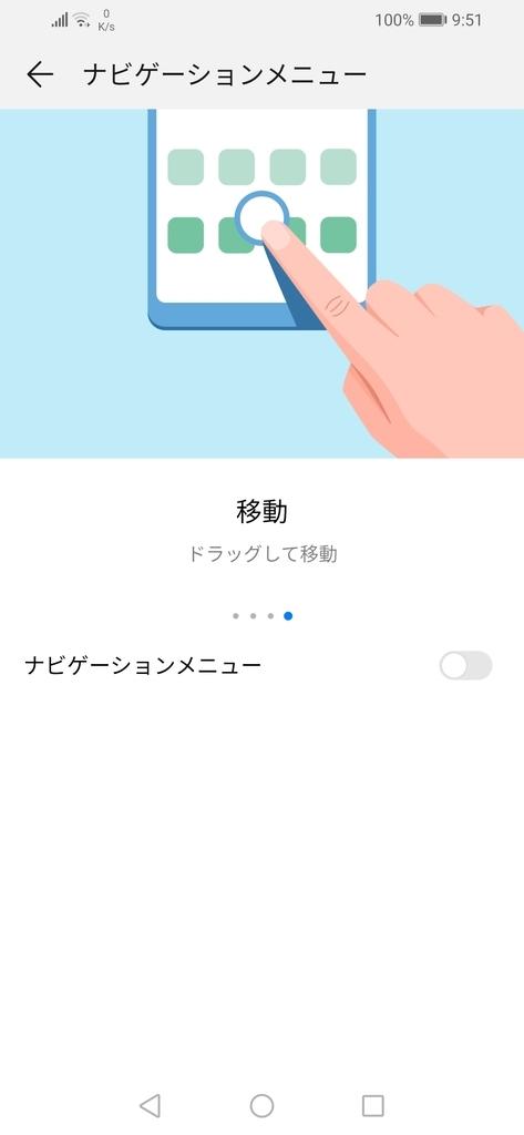 f:id:ukki0309:20190218202733j:plain
