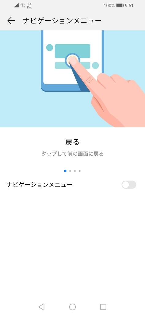 f:id:ukki0309:20190218202917j:plain