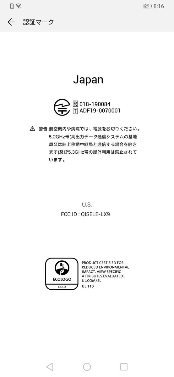 f:id:ukki0309:20190607081659j:plain