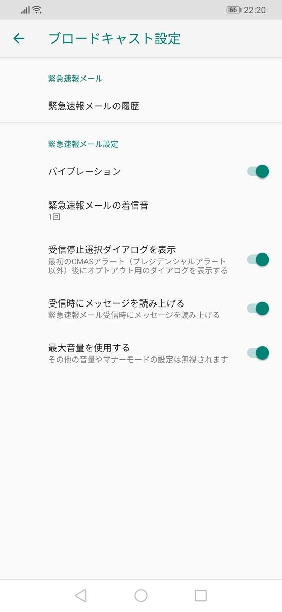 f:id:ukki0309:20190607222035j:plain