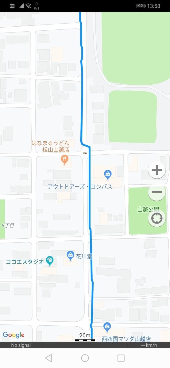 f:id:ukki0309:20190608135811j:plain