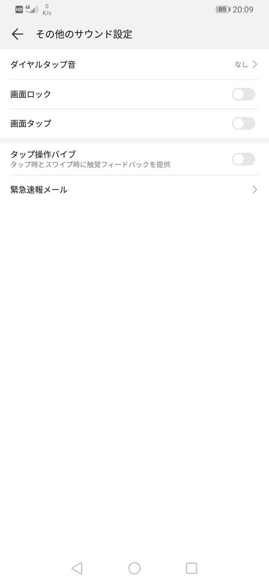 f:id:ukki0309:20190608200907j:plain