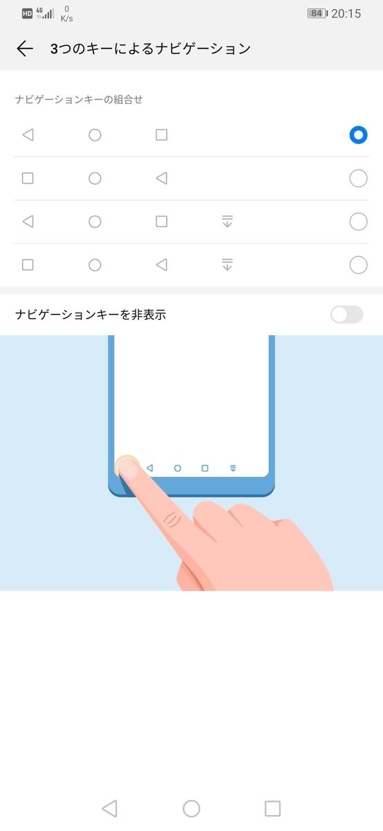 f:id:ukki0309:20190608201502j:plain