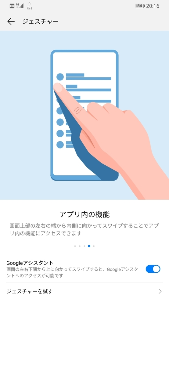 f:id:ukki0309:20190608201626j:plain