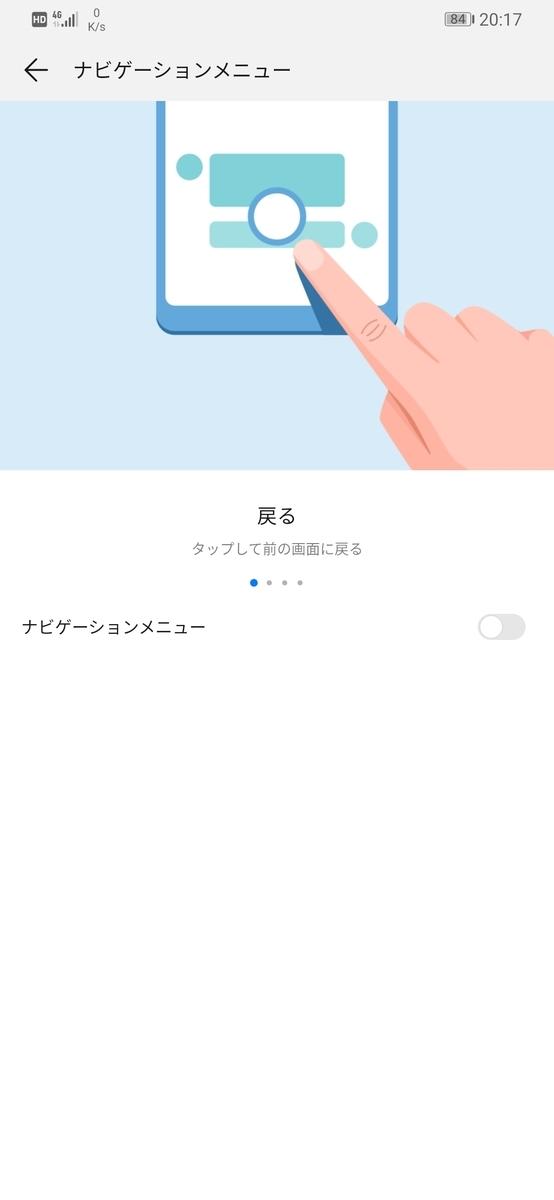 f:id:ukki0309:20190608201747j:plain