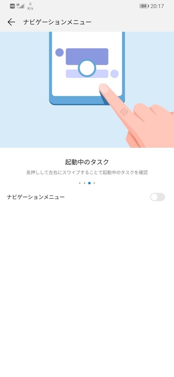f:id:ukki0309:20190608201750j:plain