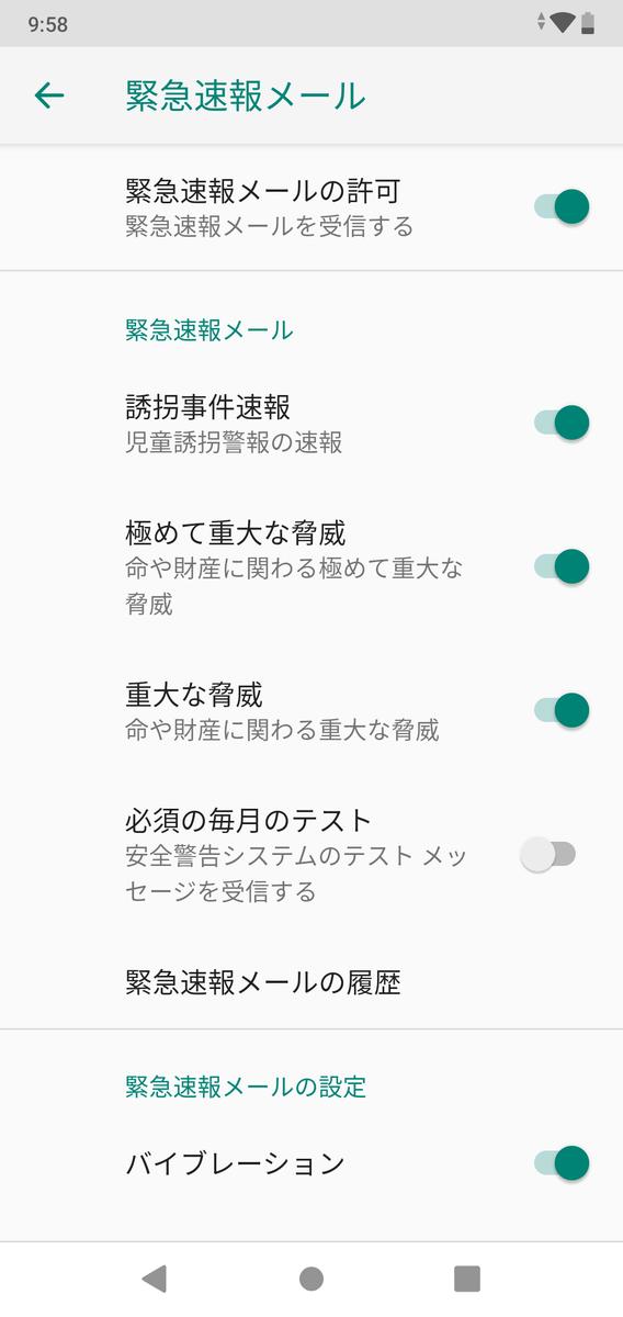 f:id:ukki0309:20190630203615p:plain