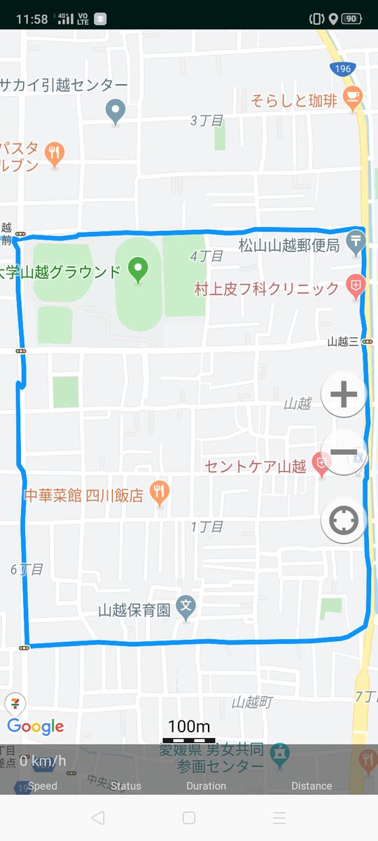 f:id:ukki0309:20191117101728p:plain