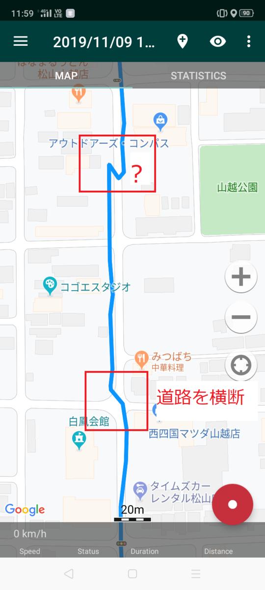 f:id:ukki0309:20191117101816p:plain