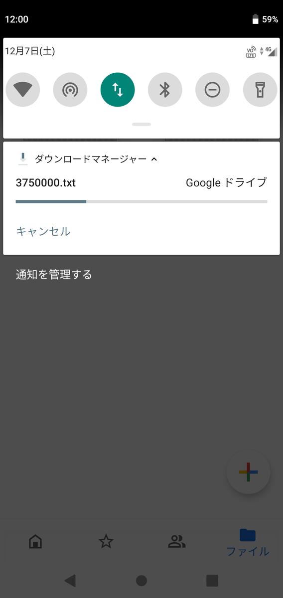 f:id:ukki0309:20191207121432p:plain
