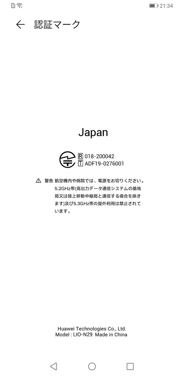 f:id:ukki0309:20200329213456j:plain