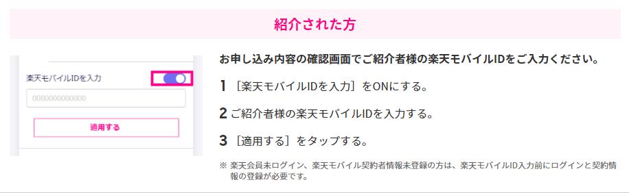 f:id:ukki0309:20200419103650p:plain