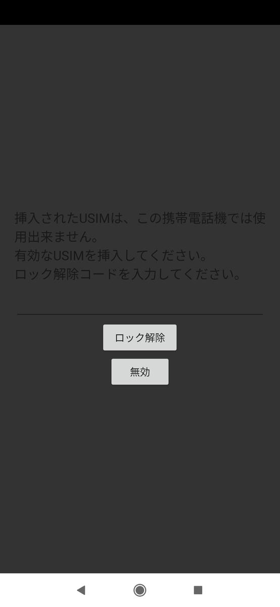 f:id:ukki0309:20210227090150j:plain