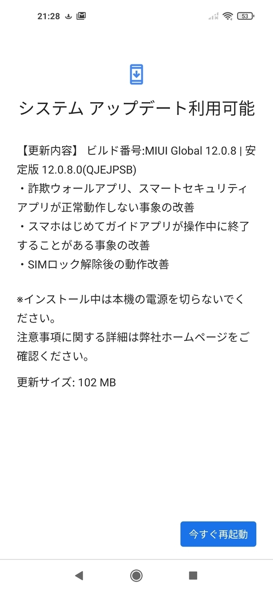 f:id:ukki0309:20210227090208j:plain