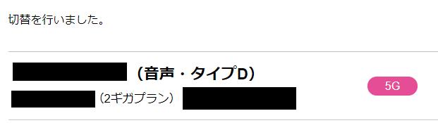 f:id:ukki0309:20210612154626p:plain