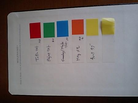 f:id:ukky3:20070505130240j:image