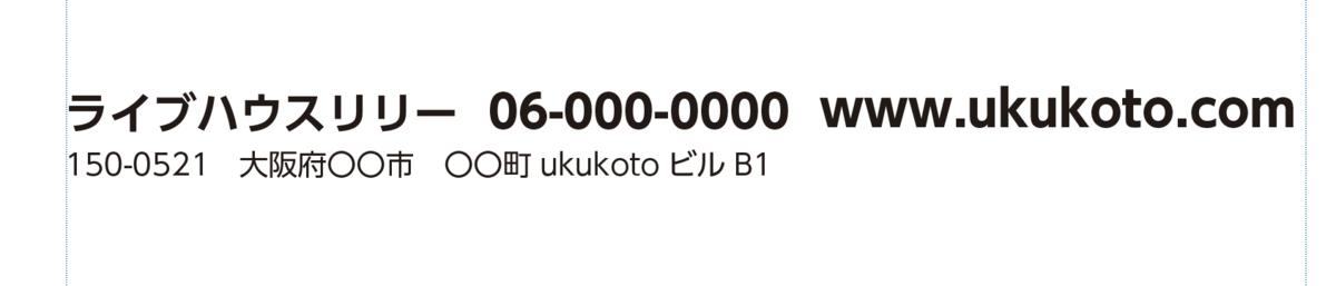 f:id:ukukoto:20191213180827p:plain