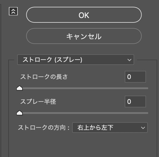 f:id:ukukoto:20200109171516p:plain