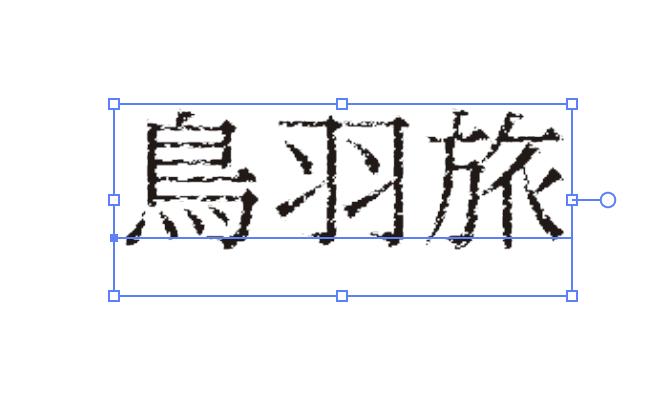 f:id:ukukoto:20200109171608p:plain