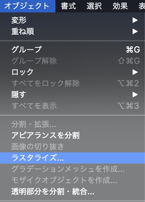 f:id:ukukoto:20200109171730p:plain