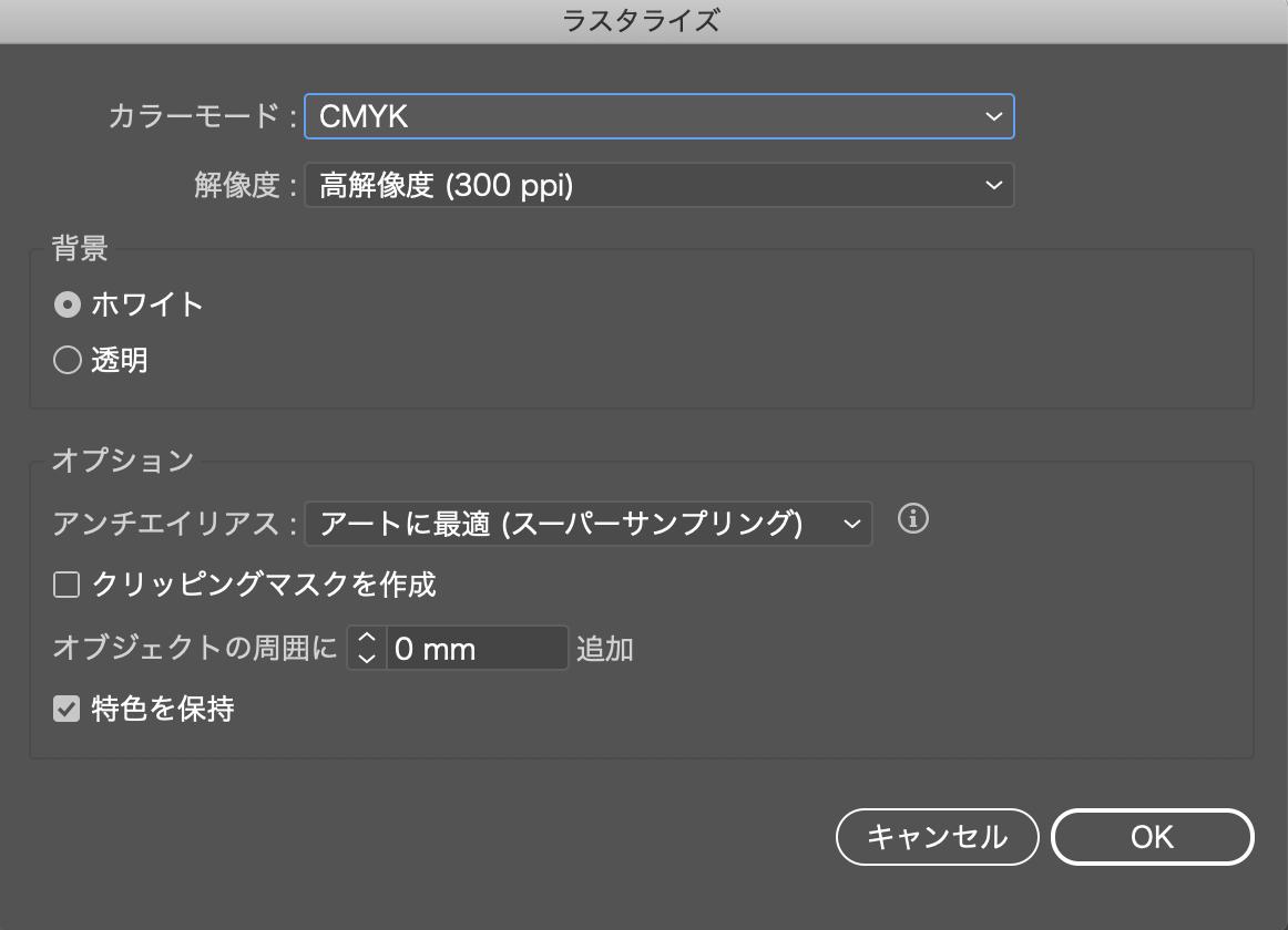 f:id:ukukoto:20200109171902p:plain