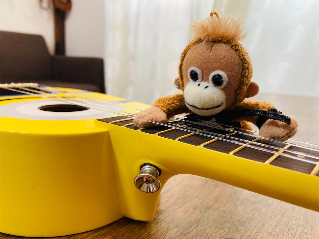f:id:ukulelefun:20200831090347j:image