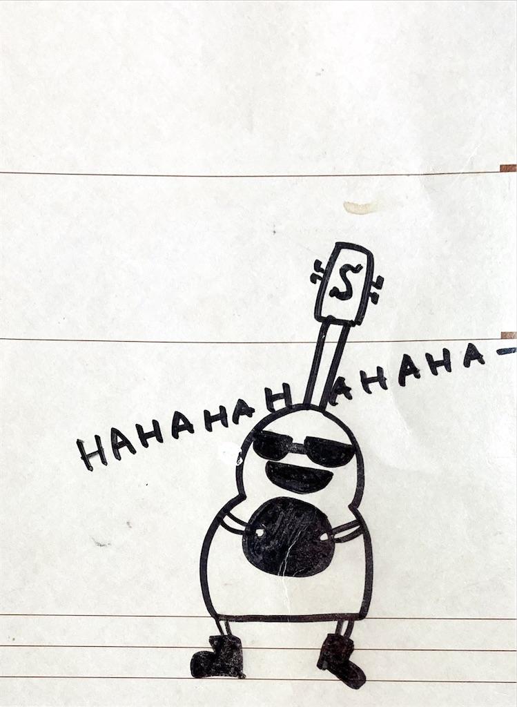 f:id:ukulelefun:20200926200515j:image