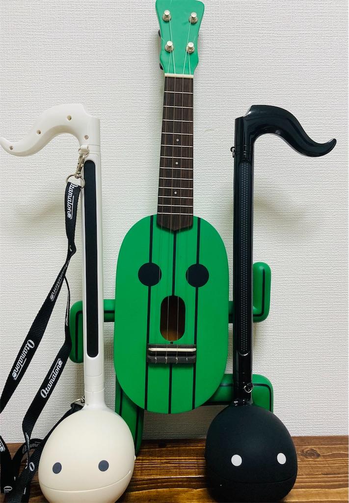 f:id:ukulelefun:20201001211711j:image